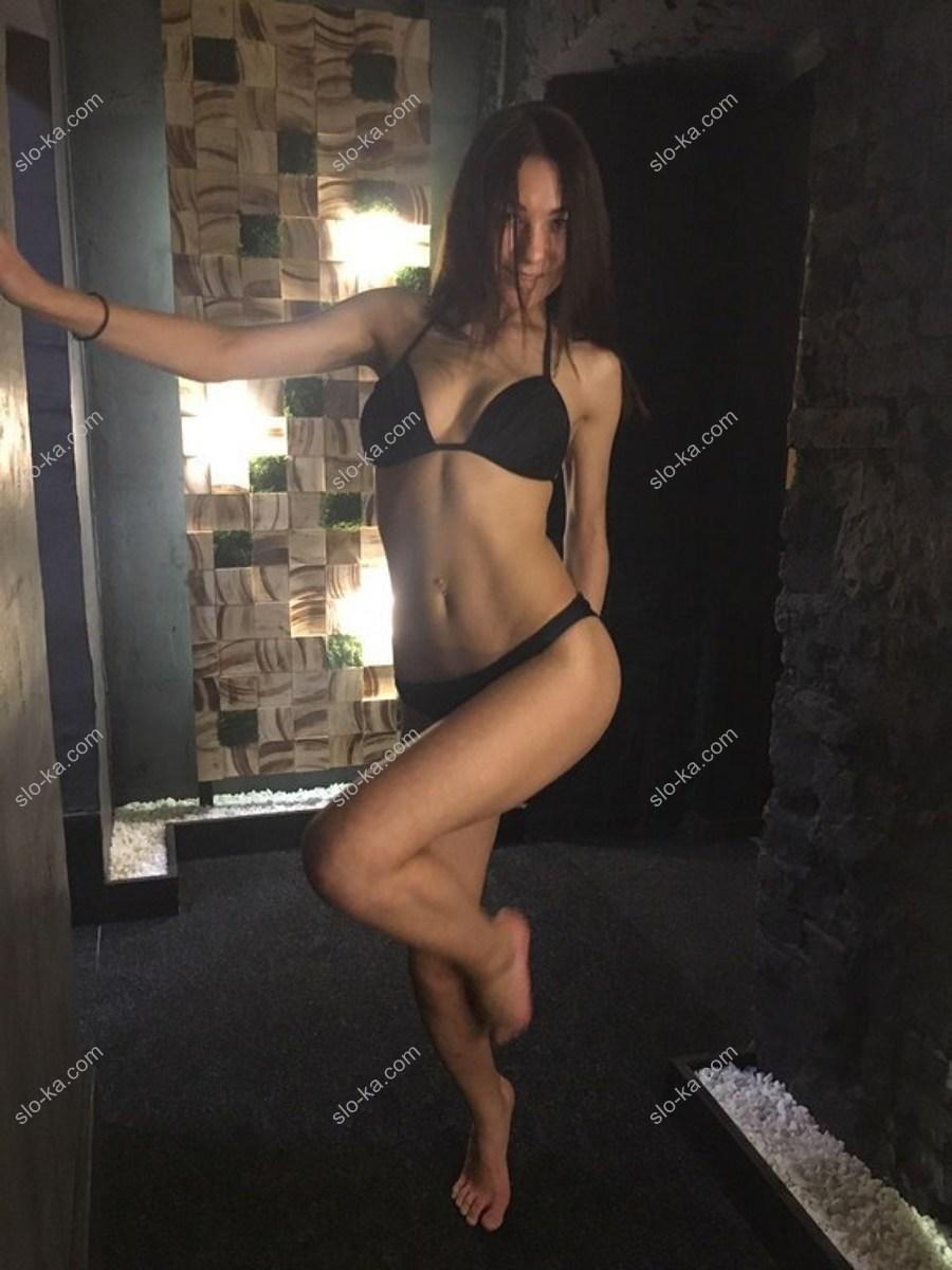 Девушка Настя
