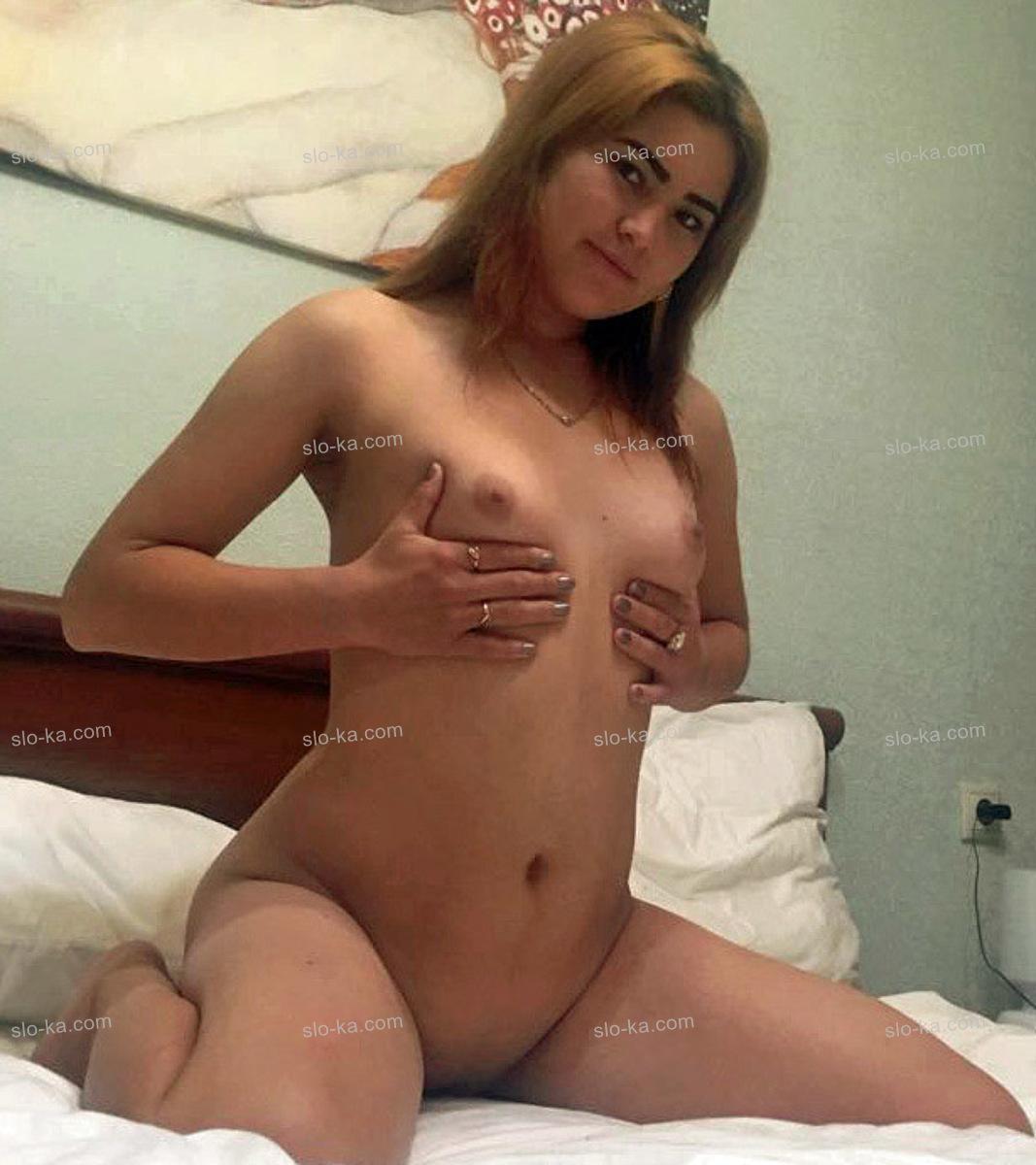 Девушка Ирина