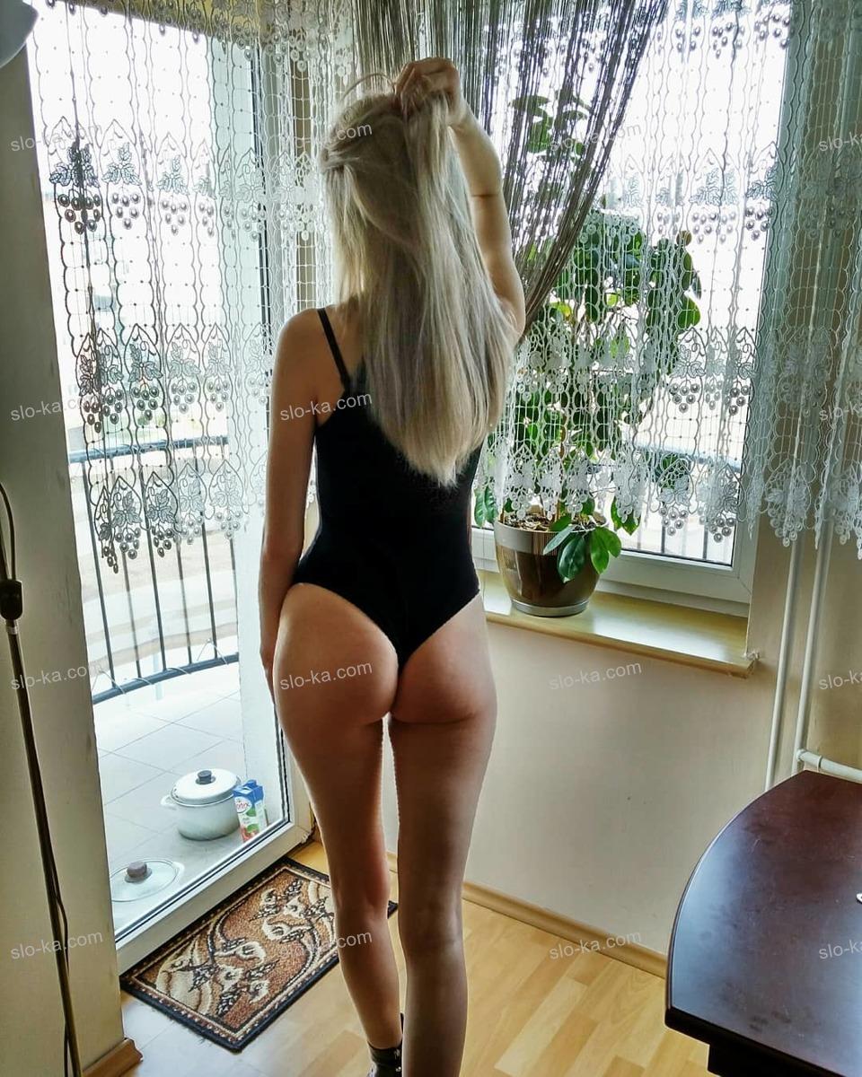 Девушка Полина