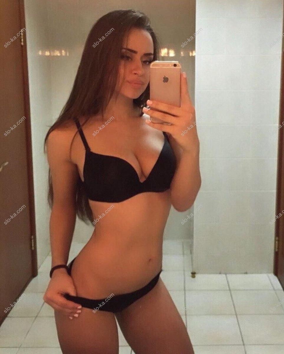 Девушка Катарина